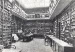 Библиотека Идзиковского