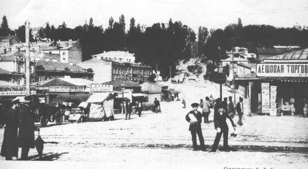 Бессарабский рынок в конце XIX в.