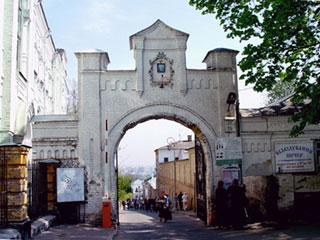 Въездные ворота. Киево-Печерская Лавра.