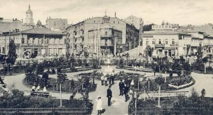 Думская площадь. Фото 1910-х гг.