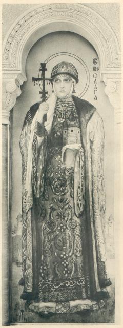 княгиня Ольга.  Киев. Собор святого князя Владимира.