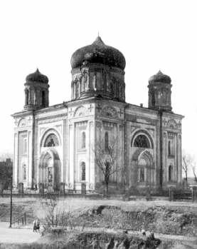 Церква Успіння (Десятинна церква)