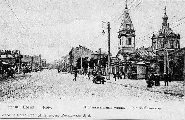 Большая Васильковская улица.